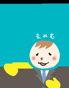 【無料】オンライン広告相談 あおまみむ
